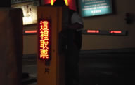 漢神百貨成功店